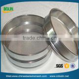 50 100 200 300 400 500 micron stainless steel laboratory wire mesh test sieve (free sample)