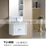 Modern waterproof wall hung fashion design 30 inch bathroom vanity