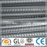 Steel rebar, Reinforcement steel bar , construction iron barfor construction/concrete/building
