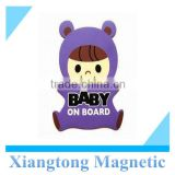 promotional custom baby on board magnetic car door sticker