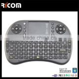 mini wireless keyboard with touch pad,wireless keyboard with built in mouse--T2--Shenzhen Ricom