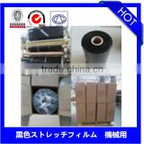25mic x 500mm x 1500m pre stretch film machine LLDPE Transparent Stretch Film machine use