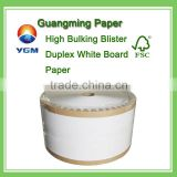 C1S high bulking blister duplex white back paper jumbo roll / snow white wrapping paper
