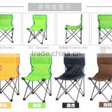 new design most promotional comfortable home garden furniture most modern folding beach chair