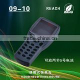 Plastic Handheld Enclosure for Electronic LCD display enclosure