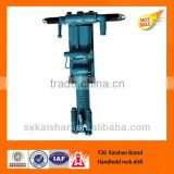 Kaishan brand Y26 portable rock drilling compressor