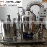 Sanyuantang stainless steel vacuum honey processing machine/Good quality and low price honey processing machine