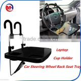 Portable Car Laptop Stand Table Drink Food Cup Tray Desk Holder For Travel