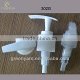 28/410 plastic lotion pump for hand soap SR-302G