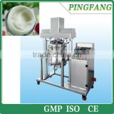 BXZRJ-E Small Vacuum Emulsifying and Mixing Equipment, Small Lab Emulsifier Mixer