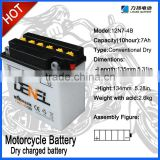 12N7-4B 12V7Ah Dry Motorcycle Battery for brazil motorcycle spare parts