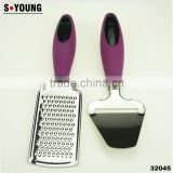 32045 Kitchen gadget kitchen tool grate cake truner cheese shovel cheese grater