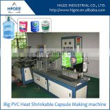 3 gallon glass water bottle PVC cap making machine