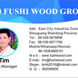 SHOUGUANG FUSHI WOOD CO.,LTD.