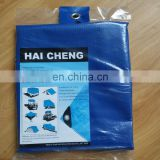 1mm thickness blue color PVC knife-Coated Tarpaulins