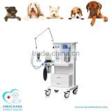 veterinary medical anesthesia machine price