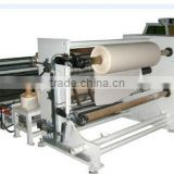 HFT-1600 Kraft Paper Roll Cutting Slitting Rewinding Machine