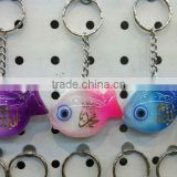 Promotional fish amber keychain pendant with arabic, animal amber keyring,lovely amber&resin pendant with your logo