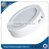 Hongzhun new product 24w round plastic ceiling light covers with SMD2835                                                                         Quality Choice