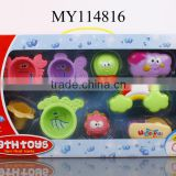Wholesale baby bath game set Amusing Baby Bath Toy Set Little children funny bath toy