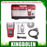 2014 Top-Rated Autel Maxidiag Elite MD702 With Data Stream Function for 4 System Update Internet Professional Code Scanner