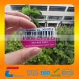 Blank plastic Key Chain Tag With Barcode