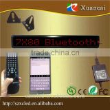New ! XuanCai Bluetooth App for Mobilephone &Computer and IR remote controller programmable LED single line scrollingsign