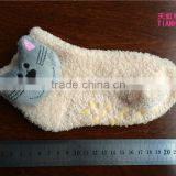 ZhuJi China Hot Sale Wholesale OEM Service Children Indoor Sock Warm Socks For Cold Feet Children Fuzzy Sock With Rubber