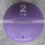 Two Color Gym Medicine Balls