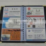 Hot Selling Business PU Card Holder In 2014