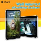 47 Inch Wall Mounted Digital Signage With Wifi Android 3g/lcd Network Cheap Advertising Player,Advertising Equipment