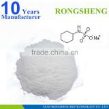 High quality 100% sodium cyclamate cp95