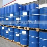 Hot sales Butyl Acetate/Acetic acid n-butyl ester/CAS:123-86-4