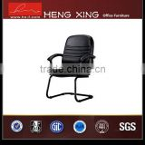 2015 bottom price meeting floor mat for office chairs
