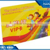 Plastic RFID gift card PVC smart membership loyalty card for shop loyalty program system