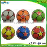 High quality children toy Soft anti stress ball,Star football PU foam Ball