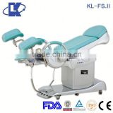 electric multi-function obstetric gynaecology table with CE(High Grade) Hospital Electric ENT Chair obstetric gynaecology table