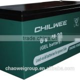 Chilwee MF Silicone gel deep cycle 16V20AH/2Hr for electric scooter and electric medical devices