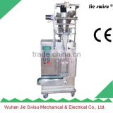 Best Price Cerium Oxide Polishing Powder Packing Machine On Sale