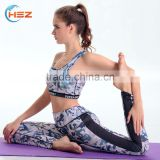 HSD-YD46019 Fitness Mature Women Sports Wear Wholesale 2017 Yoga Camouflage Printed Pants And Bra Set Gym Leggings Manufacturer