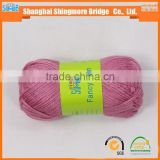 FREE YARN SAMPLES China knitting yarns factory best wholesale oekoe tex certified wool blended bamboo yarn for baby knitting