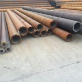 Hot Dip Galvanized Mild Steel Gas Pipe