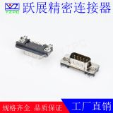 cheap mini connectors 9Male right angle  Multimedia connector assembly customized Riveted in black and gold