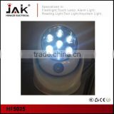 JAK HF5025 7LED sensor light base rotates 360