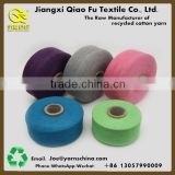 Customized blended cotton dope dyed polyester yarn