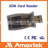 USB SIM Card Reader Copy C311