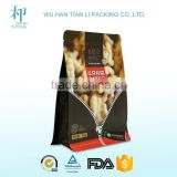 hot sale customized printing biodegradable laminated PET/VMPET/PE packaging aluminium foil