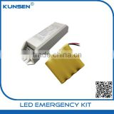 Emergency battery pack wind up emergency driver lighting for 10W LED lighting with external driver