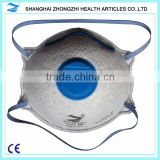 FFP2 EN149 Disposable Dust Mask With Valve