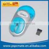 Promotional Gift 2.4G Rechargeable Wireless Liquid Aqua Mouse for PC/Laptop